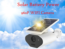 YobangSecurity 960P 1.3M Waterproof Outdoor WIFI Wireless Solar Power Camera Surveillance Security CCTV TF Card Slot