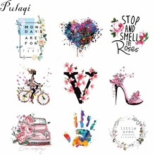 Pulaqi Flower Life Patches Iron On Heat Transfer Vinyl For T-Shirts Patch Thermal Paste Kids Women Clothing Stickers E