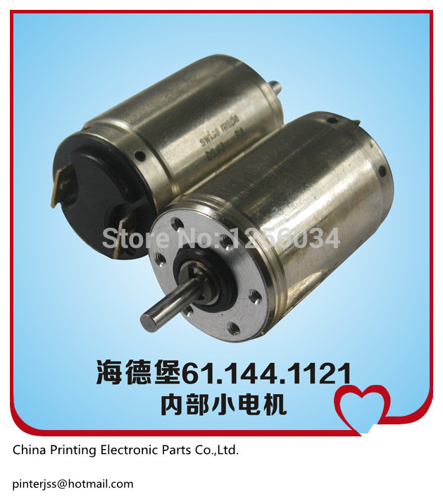 2 pieces printing motor 61.144.1121 offset Hengoucn printing machine inside small motor2 pieces printing motor 61.144.1121 offset Hengoucn printing machine inside small motor