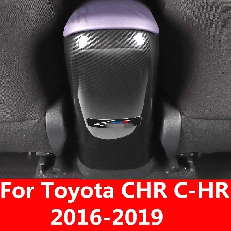 Details about  /1x Carbon Fiber Style Armrest Box Cover Trim fit for Toyota C-HR CHR 2016-2019