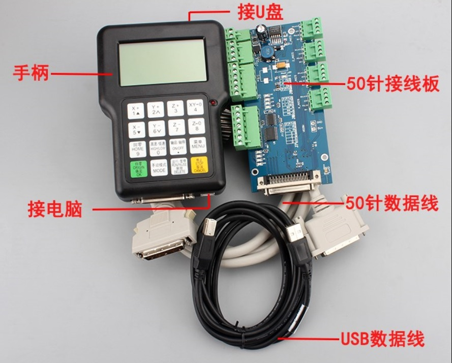 DSP 0501 Controller DSP control system for CNC router cnc engraver DSP handle in English version