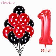 Ballons en Latex pour filles et garçons, lot de 11 pièces de 12 pouces, rouges, noirs, à pois, 32 pouces, en aluminium, pour décoration de fête de 1er, 2e et 3e anniversaire