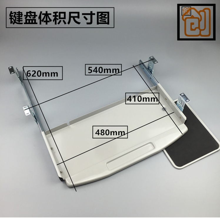 Steel Made Underdesk Keyboard Drawer, with Adjust Mouse PadSteel Made Underdesk Keyboard Drawer, with Adjust Mouse Pad