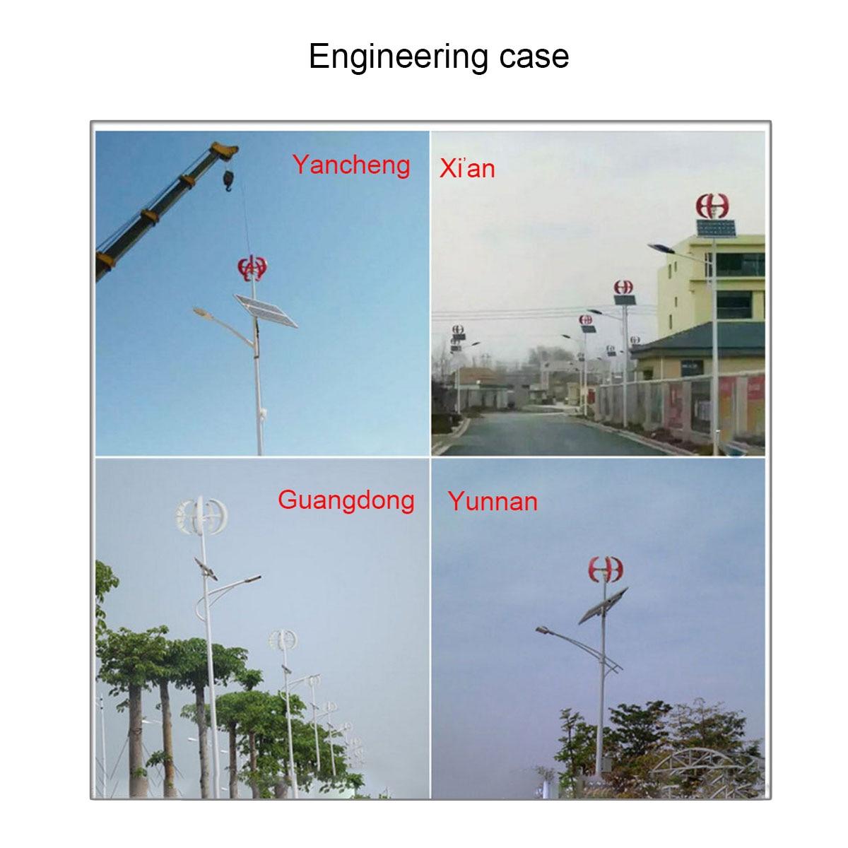 300W 12V axe Vertical générateur de vent VAWT bateau jardin avec contrôleur 5-lames 3 phases AC Permanent-aimant synchrone - 6