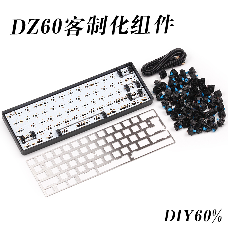 Us 69 99 Diy Mechanical Keyboard 60 Layout Arrow Key 64 Key Dz60 Pcb Satellite Axis Set Cnc Positioning Plate Cherry Switch Box Switches In