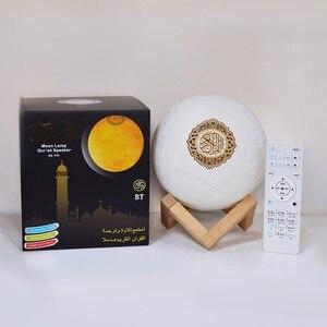 Image 3 - Quran LED Night Light Wireless quran Bluetooth Speakers Colorful Moon Muslim Speaker Koran With Remote Control