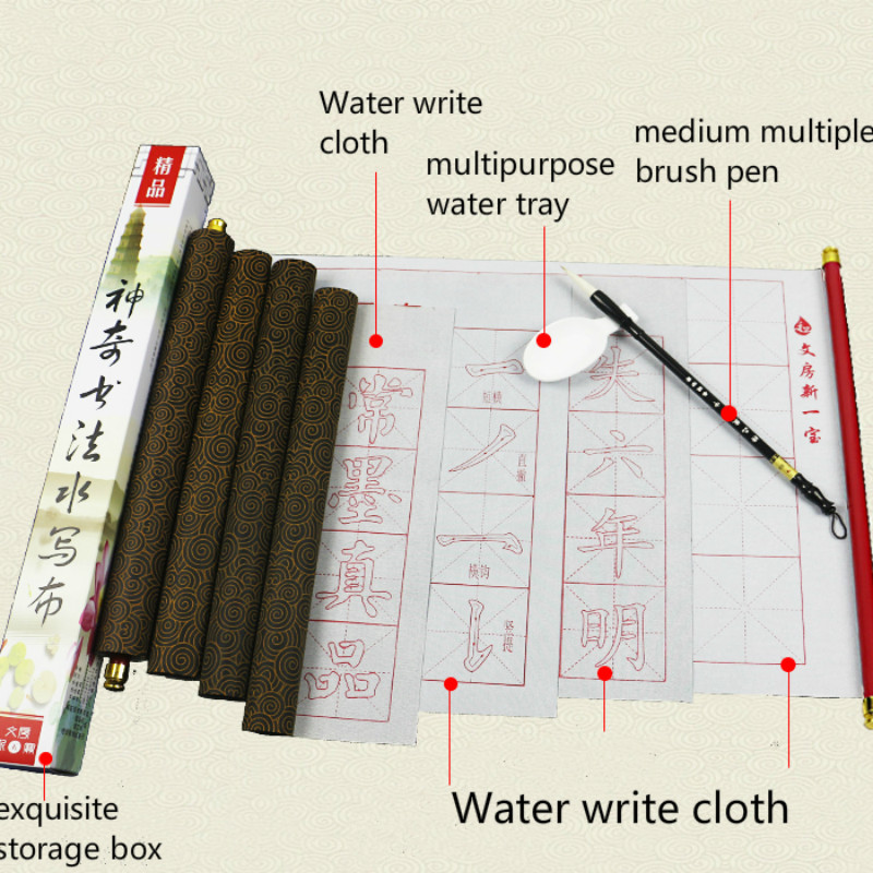 High quality Chinese Calligraphy Brushes Water Writing Cloth Set Rice paper Chinese Calligraphy Practice Supplies For BeginnerHigh quality Chinese Calligraphy Brushes Water Writing Cloth Set Rice paper Chinese Calligraphy Practice Supplies For Beginner