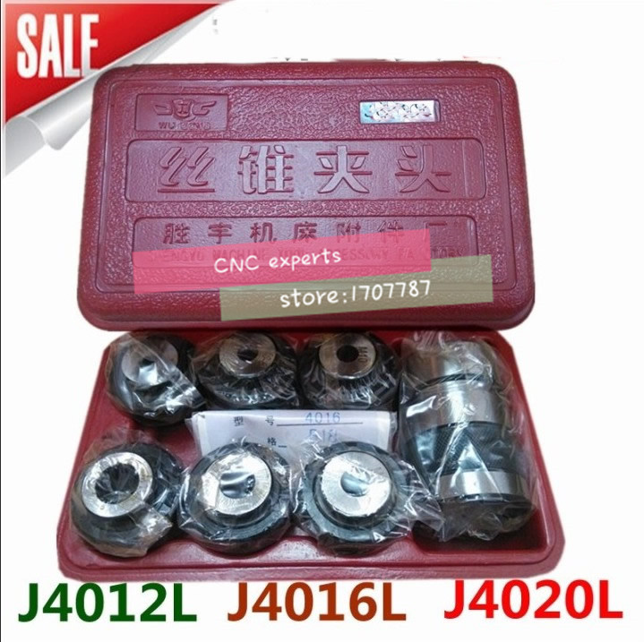 Quick Change Tap Chuck J4012L M3-M12,7pcs.Connection Hole Taper B16,for Mechanical Lathe,Drilling Machine, CNC