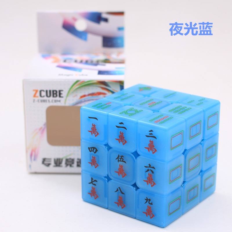 Third-order Luminous Blue Children's Educational Toys Mahjong Adult Decompression Factory Direct Sales Plastic Spinner Skewb