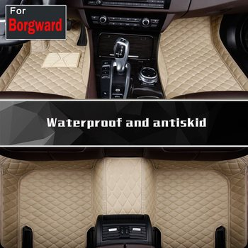 One Set High-Quality 3 Colour Custom Car Interior Styling Left Drive Floor Mat Coupe Leather Cover Sticker For Borgward Bx7 Bx5