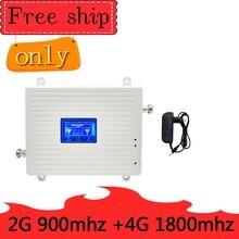 Ретранслятор мобильного сигнала, GSM 900 LTE 1800 МГц, 23 дБм, 70 дБ, усиление 2G, GSM, 4G, LTE, усилитель сотовой связи, 2G, 4G антенна