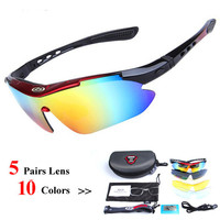 Polarized Sports Sunglasses with 5 Interchangeable Lenses for Men Women Cycling Running Fishing Glasses