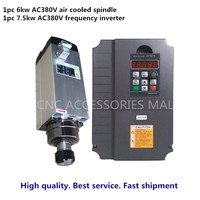 Spindle kit 6kw ER32 Air cooled spindle motor 380VAC AND 7.5kw AC380V frequency inverter