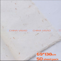 Chinese painting paper, yunlong xuan paper,50 sheets/pack 69*138 cm Chinese Rice paper,free shipping