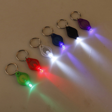 Mini LED Flashlight Keychain Portable Keyring Light Torch Key Chain Emergency Camping Lamp Backpack Light