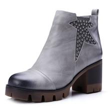 ที่มีคุณภาพสูง4สีขนาด34-42 Comfort Rivetsแฟชั่นรองเท้าข้อเท้าฤดูใบไม้ร่วงฤดูหนาวรองเท้าผู้หญิงแพลตฟอร์มส้นตารางรองเท้าสั้น