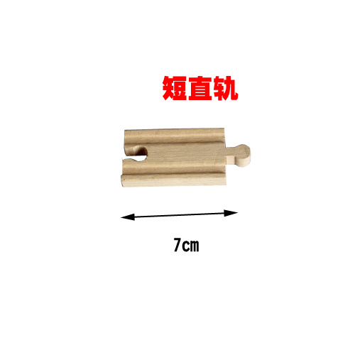 Thomas and Friends --1Piece Thomas Wooden Train Straight Track Railway Accessories Short 7cm Straight track