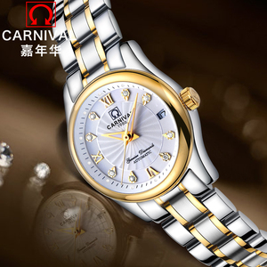 Image 3 - Carnival Women Automatic Watch Brief With Rhinestone Date Luxury Mechanical Watch Women Dress Watch Small Dis 26mm