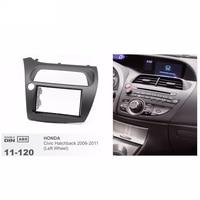 11 120 Car Radio Fascia For HONDA Civic Hatchback 2006 2011 Stereo Fascia Dash CD Trim Installation Double 2 Din Frame Kit