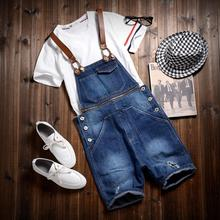 Men's pants Siamese frock sling washed blue slim jeans short trousers Korean couple in summer