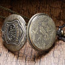 Retro Bronze POLICE Quartz Pocket Watch Pendant Necklace Chain Mens Womens