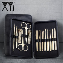 XYj Stainless Steel Nail Clipper Kit 14 PCS/Set Nail Art Tool Sets Manicure Set Nail Care Tools Pedicure Grooming Kit with Case(China)