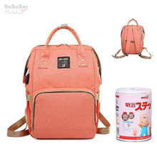 3 in 1 Large Mummy Bag Diaper Mufti-functional Kids Nappy Stylish Unisex Insulated Care Backpack