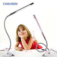 Eye Care LED Desk Lamp Clip On Reading Light USB Clamp Light 3 Lighting Model Night