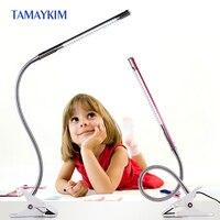 Eye Care LED Desk Lamp Clip On Reading Light USB Clamp Light 3 Lighting Model Night