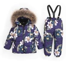 KABULANDY От 3 до 7 лет русские дети натуральный мех теплые комплекты одежды для девочек зимний комбинезон для девочек зимнее пуховое пальто Дети цветы лыжный костюм одежда
