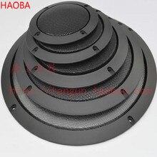 Speaker Grill 5inch