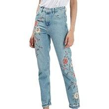 2016 осень женские брюки новые случайные высокой талией джинсы вышитые джинсы женщина моды брюки женщины