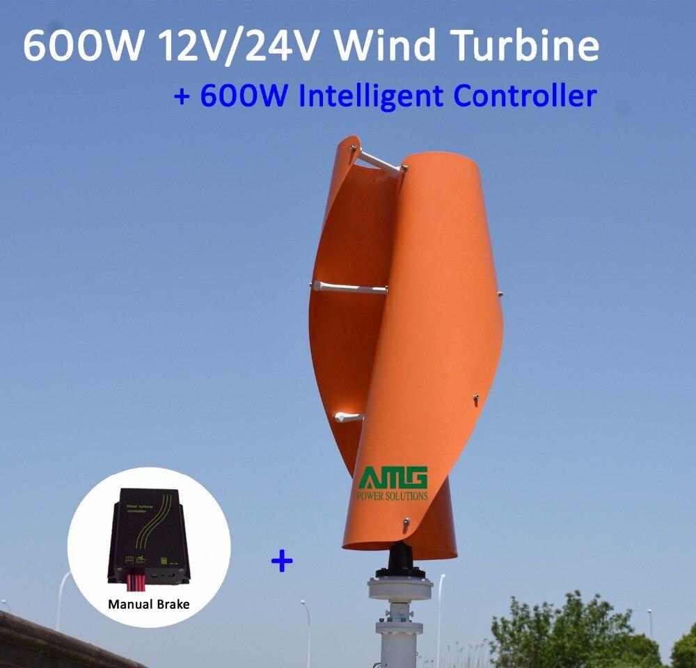 400W 500W 600W 12V 24V VAWT axe Vertical résidentiel usage domestique Helix spirale moulin à vent Turbine générateur + 600W chargeur contrôleur