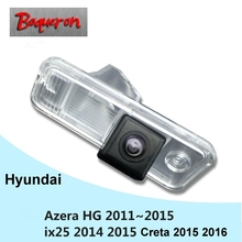 BOQUERON for Hyundai Azera HG 2011~2015 ix25 2014 2015 Creta HD CCD Waterproof Car Camera reversing backup rear view camera