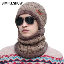 2856dacb1f7 Hot Sell Winter Knitting Hat Scarf Set Men Solid Color Warm Cap Scarves  Male Winter Outdoor