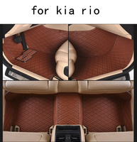 For KIA RIO Firm Pu Leather Wear Resisting Car Floor Mats Black Brown Non Slip Custom