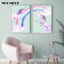 Cute Wall Art Pink Unicorn Rainbow Painting Watercolor Pegasus Posters and Prints Nordic Style Kids Children Room Decoration