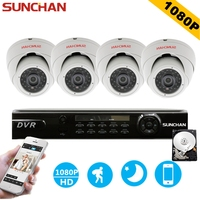 SUNCHAN New HD 4CH Home Video Surveillance System 1080P 4G WIFI AHD DVR Kits 4 2