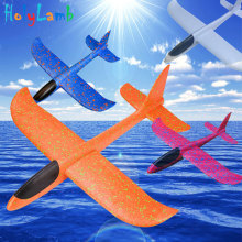 48cm Throwing Foam Palne EPP Airplane Flying Model Plane Glider Aircraft Model Outdoor DIY Educational Toys Kite Kitesurf Toys white air flying radio glider epo model airplane model x uav mini talon fpv plane have kit set and pnp set