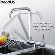 BECOLA Stainless Steel Kitchen Faucet Lead-free Folding Mixer 360 Degree Swivel Single Handle Nickel Kitchen Sink Taps - DISCOUNT ITEM  45% OFF Home Improvement