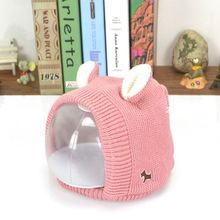 Winter Cartoon Style Knitted Baby's Hats