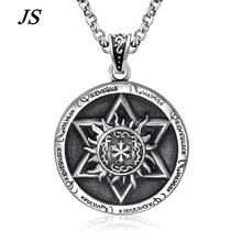 JS Vintage Retro Male Titanium Steel Star of David Necklace Punk Hexagram Neclace Men Gothic Harajuku Religious Jewelry TN001
