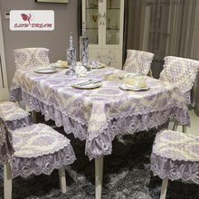 SlowDream Nordic Table Cloth European Style Luxury Lace Home Office Banquet Chair Seat Back Cover Jacquard