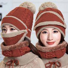 Женские зимние шапочки вязаная шапка с теплая маска и шейный шарф драйвер Windstop наборы для мам друзья