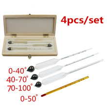 Alcohol-Meter Set with Thermometer