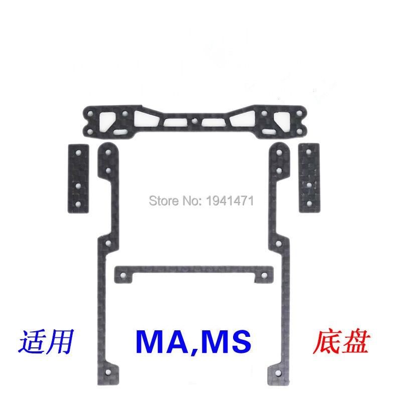 RFDTYGR Amortizor de distribuție a fibrei de carbon de 1,5 mm pentru caroseria MA și MS Chasis Piese personalizate pentru Tamiya MINI 4WD C025 1 buc. / Lot