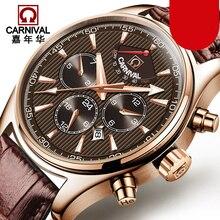 سويسرا كرنفال العلامة التجارية الفاخرة الرجال الساعات ساعة يابانية التلقائي الميكانيكية رجل ساعة مقاوم للماء متعددة الوظائف على مدار الساعة C8689 5