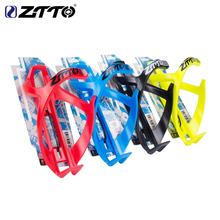 ZTTO Bottle Cage Water Holder Socket High Strength Nylon Plastic For MTB Road Bike Ultralight Bicycle Accessories