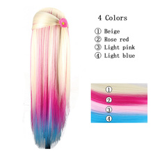 Yaki Professional Synthetic Hair Training Head For Makeup Or Cutting Mannequin Maikin Model Many Colors 60cm