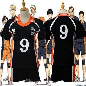 Image 2 - Haikyu!! Haikyuu קוספליי תלבושות Karasuno Koukou תיכון מועדון כדורעף Hinata Shoyo חולצת ספורט גופיות